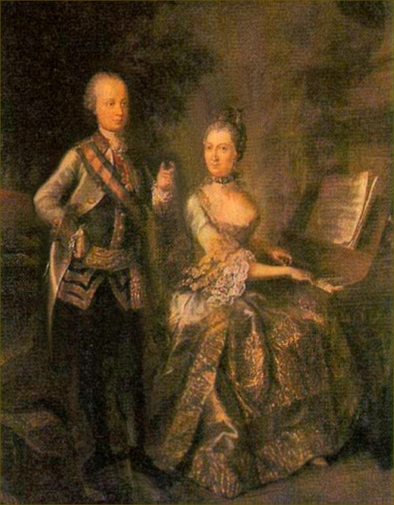 Ferdinand et Marie-Béatrice, archiduc et archiduchesse d'Autriche-Modène